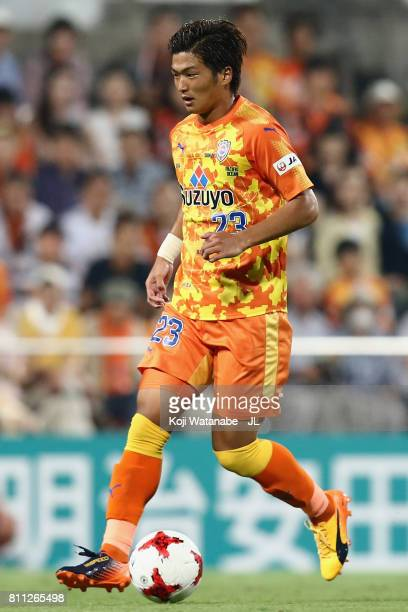 Koya Kitagawa of Shimizu SPulse in action during the JLeague J1 match between Shimizu SPulse and Gamba Osaka at IAI Stadium Nihondaira on July 8 2017...