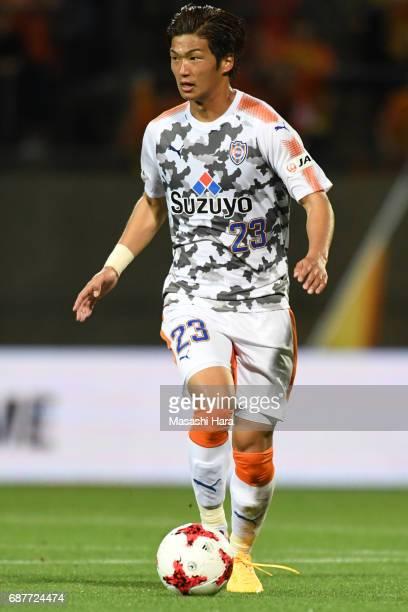 Koya Kitagawa of Shimizu SPulse in action during the JLeague Levain Cup Group A match between Omiya Ardija and Shimizu SPulse at NACK 5 Stadium Omiya...