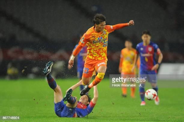 Koya Kitagawa of Shimizu SPulse is tackled during the JLeague J1 match between FC Tokyo and Shimizu SPulse at Ajinomoto Stadium on October 29 2017 in...