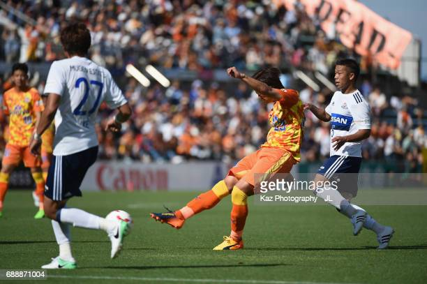 Koya Kitagawa of Shimizu SPulse shoots at goal during the JLeague J1 match between Shimizu SPulse and Yokohama FMarinos at IAI Stadium Nihondaira on...