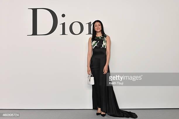 Koyuki attends 'Esprit Dior' Tokyo 2015 Fashion Show at Ryogoku Kokugikan on December 11 2014 in Tokyo Japan