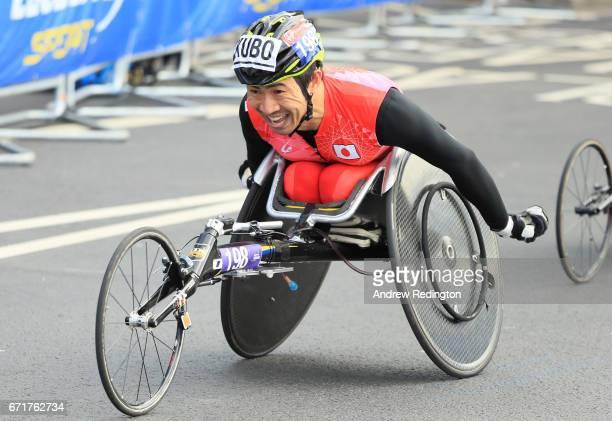 Kozo Kubo of Japan competes during the Virgin Money London Marathon on April 23 2017 in London England