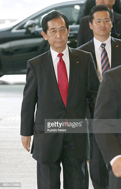 Kozo Yamamoto newly appointed as state minister for overcoming population decline and vitalizing local economy in Japan in a Cabinet reshuffle enters...
