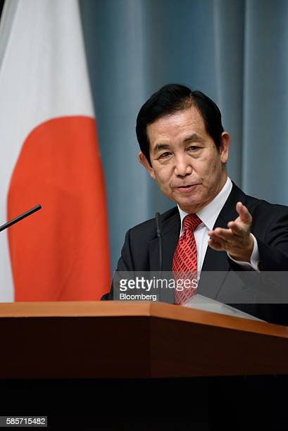 Kozo Yamamoto the newly appointed minister of regional revitalization for Japan speaks during a press conference at the official residence of Japan's...