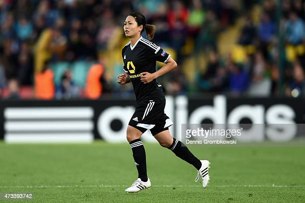 Kozue Ando of 1 FFC Frankfurt in action during the UEFA Women's Champions League Final between 1 FFC Frankfurt and Paris St Germain at...