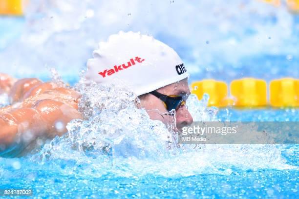 Kregor Zirka during the Budapest 2017 FINA World Championships on July 28 2017 in Budapest Hungary