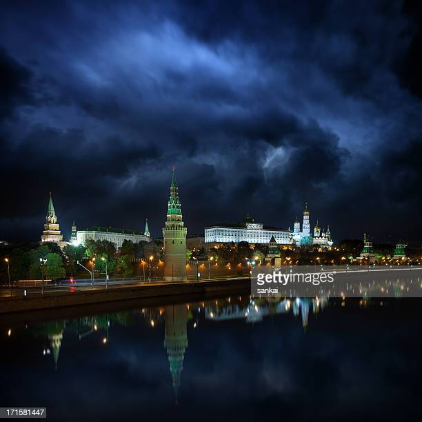 Kremlin seafront over stormy clouds, Moscow, Russia