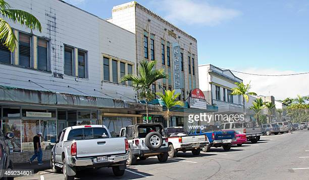 Kress and Stores in Hilo