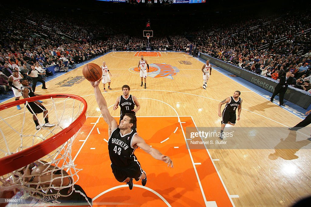 Kris Humphries #43 of the Brooklyn Nets rebounds against the New York Knicks on January 21, 2013 at Madison Square Garden in New York City.