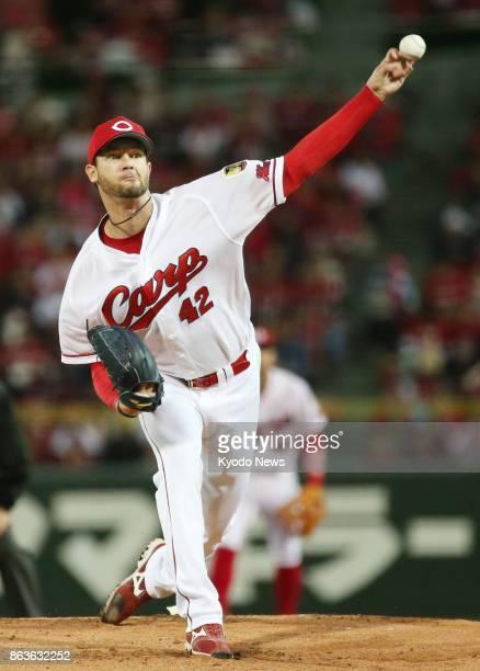 Kris Johnson of the Hiroshima Carp pitches against the DeNA BayStars at Mazda Stadium in Hiroshima on Oct 20 2017 The BayStars won 10 to even the...