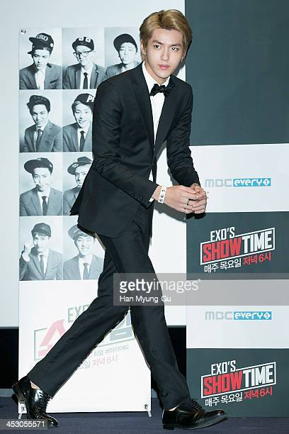 Kris of boy band EXOM attends the MBC Every1 'EXO's ShowTime' press conference at CVG on November 28 2013 in Seoul South Korea The program will open...