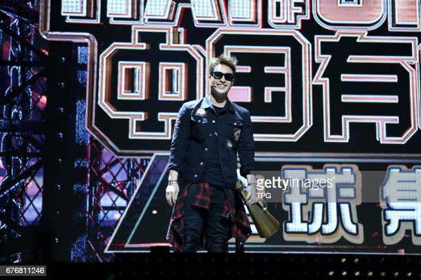 Kris Wu and Willber Pan record for talent show The Rap of China on 02th May 2017 in Shanghai China