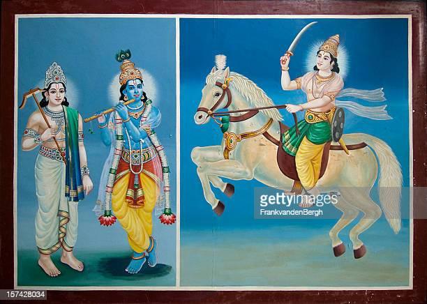 Krishna कृष्ण