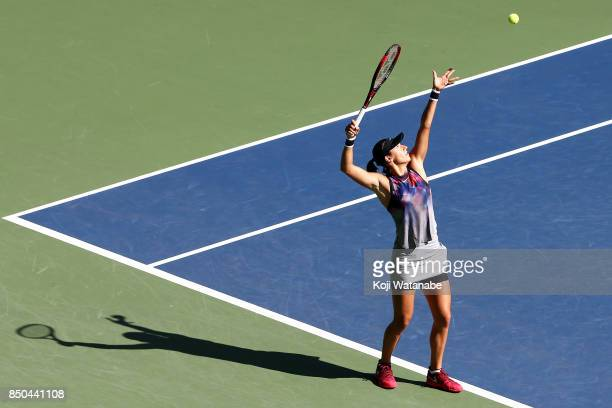 Kristina Mladenovic of France saves on against Kurumi Nara of Japan during day four of the Toray Pan Pacific Open Tennis At Ariake Coliseum on...