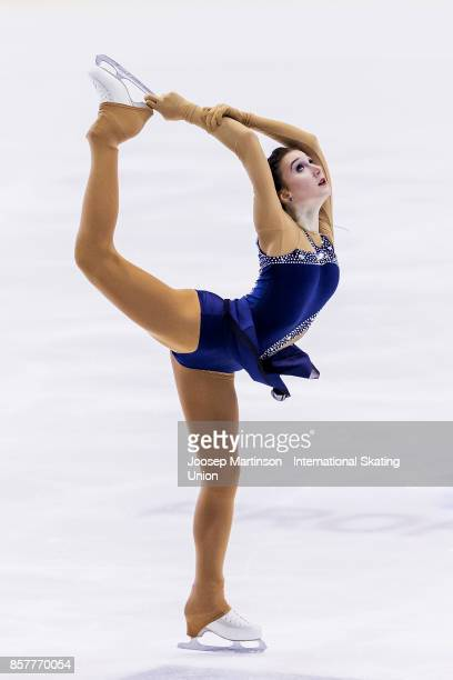 Kristina ShkuletaGromova of Estonia competes in the Ladies Short Program during day one of the ISU Junior Grand Prix of Figure Skating at Olivia Ice...