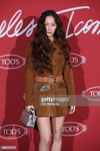 Krystal of girl group f attends the photo call for 'TOD'S' Timeless Icons Seoul on March 29 2017 in Seoul South Korea