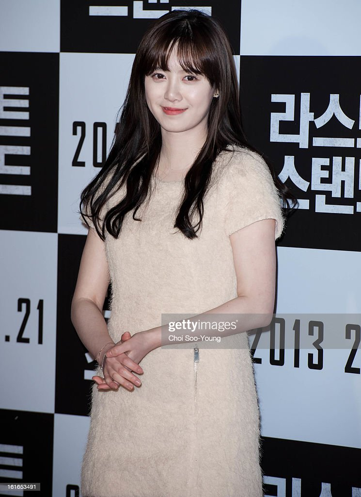 Ku Hye-Sun attends the 'The Last Stand' VIP Press Screening at Wangsimni CGV on February 13, 2013 in Seoul, South Korea.
