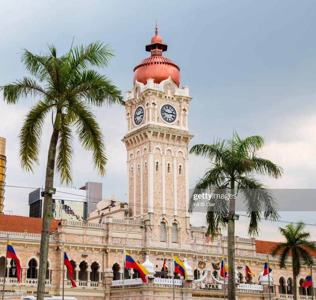 Kuala Lumpur High Court and clock tower, Federal Territory of Kuala Lumpur, Malaysia