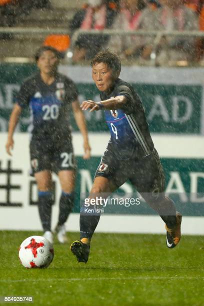 Kumi Yokoyama of Japan in action during the international friendly match between Japan and Switzerland at Nagano U Stadium on October 22 2017 in...