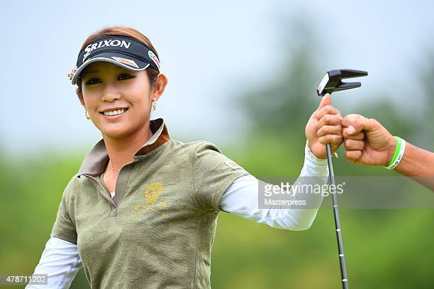 Kumiko Kaneda of Japan celebrates after making her birdie put on the 1st green during the third round of the Earth Mondamin Cup at the Camellia Hills...