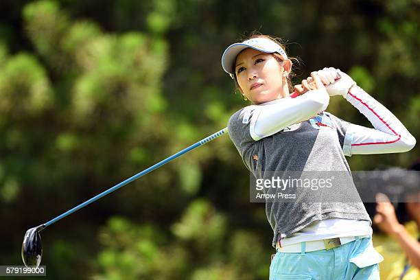 Kumiko Kaneda of Japan hits her tee shot on the 15th hole during the second round of the Century 21 Ladies Golf Tournament 2016 at the Izu Daijin...