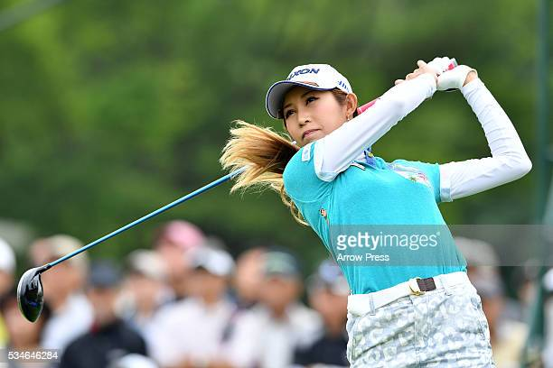 Kumiko Kaneda of Japan hits her tee shot on the the 1st hole during the first round of the Resorttrust Ladies at the Grandee Naruto Golf Club XIV on...