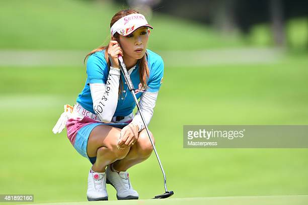 Kumiko Kaneda of Japan lines up during the second round of the Century 21 Ladies Golf Tournament 2015 at the Izu Daijin Country Club on July 25 2015...