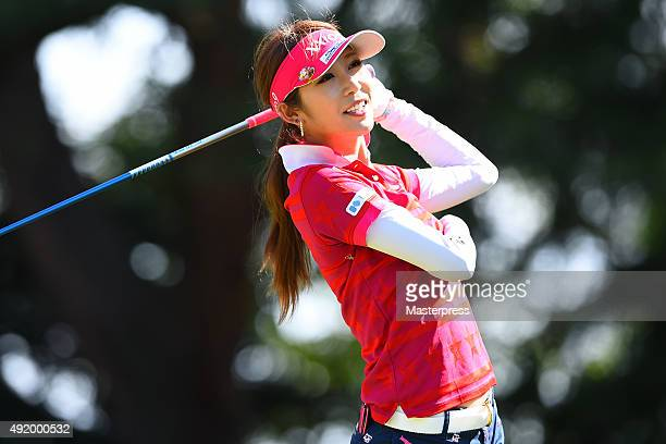 Kumiko Kaneda of Japan looks on during the first round of Stanley Ladies Golf Tournament at the Tomei Country Club on October 9 2015 in Susono Japan