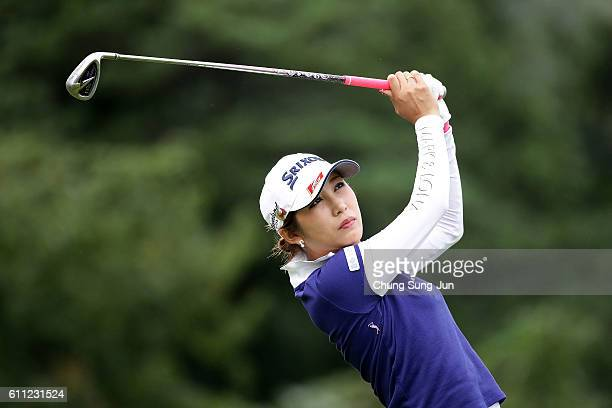 Kumiko Kaneda of Japan plays a tee shot on the 4th hole during the first round of Japan Women's Open 2016 at the Karasumajo Country Culb on September...