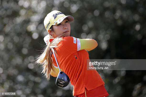 Kumiko Kaneda of Japan plays a tee shot on the 5th hole during the first round of the YAMAHA Ladies Open Katsuragi at the Katsuragi Golf Club Yamana...