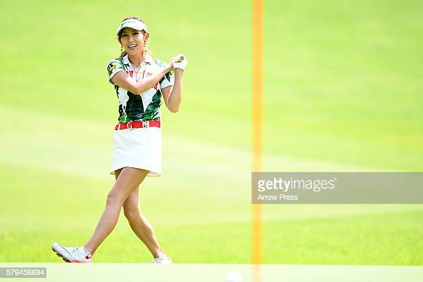 Kumiko Kaneda of Japan reacts during the final round of the Century 21 Ladies Golf Tournament 2016 at the Izu Daijin Country Club on July 24 2016 in...