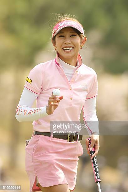 Kumiko Kaneda of Japan smiles during the second round of the Studio Alice Open at the Hanayashiki Golf Club Yokawa Course on April 9 2016 in Miki...