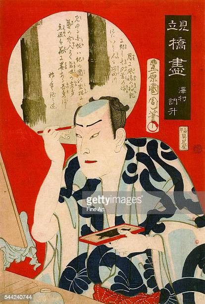Kunichika Toyohara Male Kabuki Actor Meiji period ukiyoe color woodlblock print 241 x 36 cm private collection