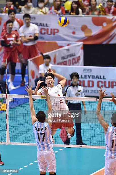 Kunihiro Shimizu of Japan spikes in the match between Japan and Argentina during the FIVB Men's Volleyball World Cup Japan 2015 at Yoyogi National...