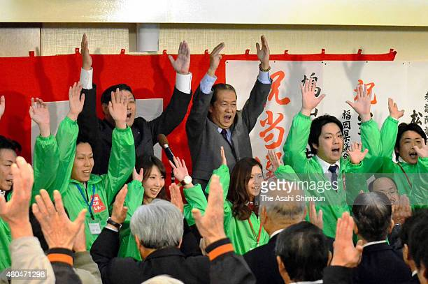 Kunio Hatoyama of the Liberal Democratic Party celebrates his win in the Fukuoka No6 constituency on December 14 2014 in Kurume Fukuoka Japan Ruling...