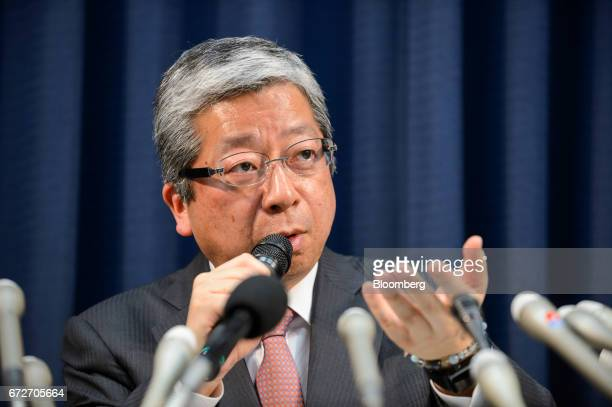 Kunio Yokoyama president and chief executive officer of Japan Post Co speaks during a news conference in Tokyo Japan on Tuesday April 25 2017 Japan...