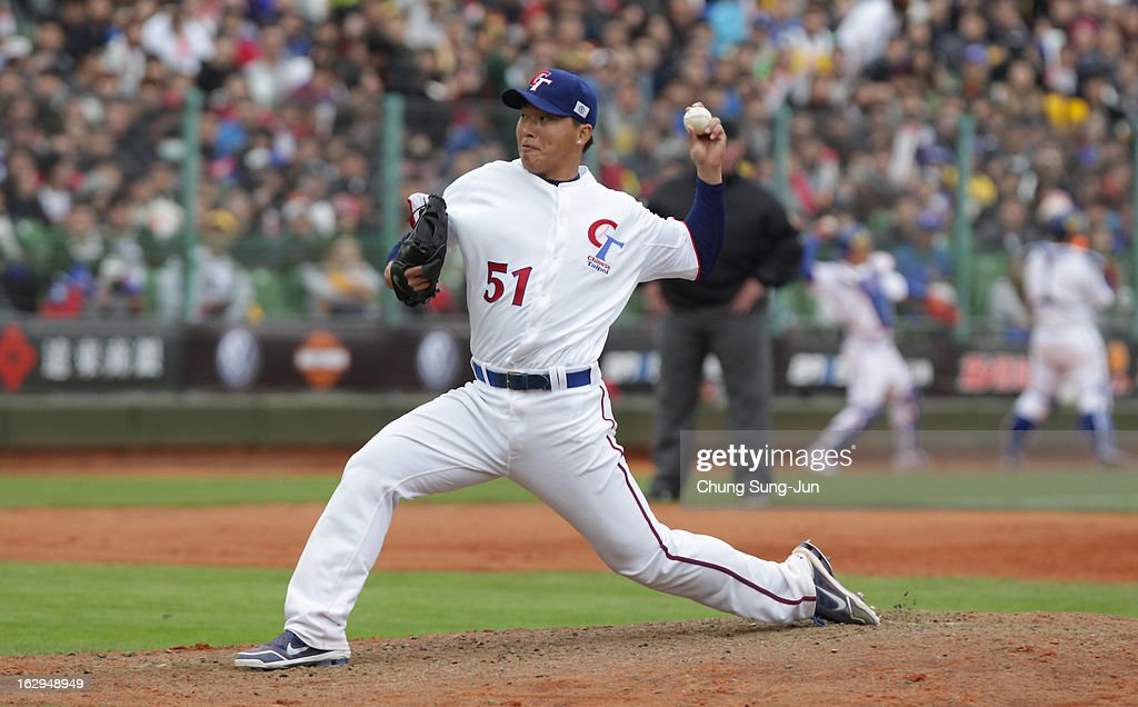 Kuo Hung-Chih pitchs in the top of eighth inning during the World Baseball Classic First Round Group B match between Australia and Chinese Taipei at Intercontinental Baseball Stadium on March 2, 2013 in Taichung, Taiwan.