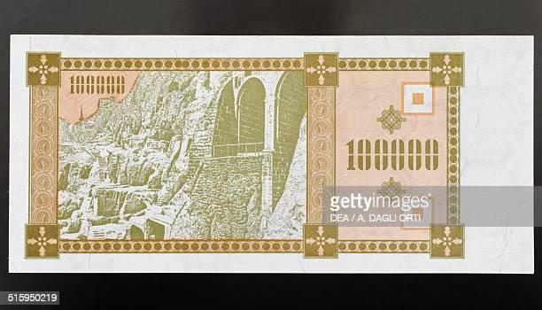 100000 kuponi laris banknote reverse Vardzia cave monastery Georgia 20th century