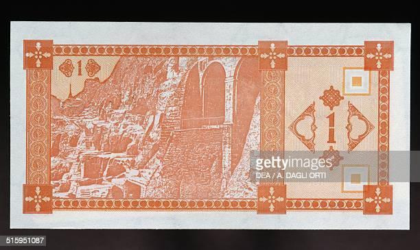1 kuponi laris banknote reverse Vardzia cave monastery Georgia 20th century