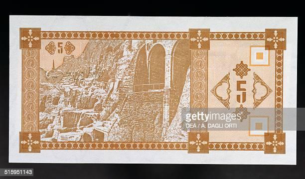 5 kuponi laris banknote reverse Vardzia cave monastery Georgia 20th century