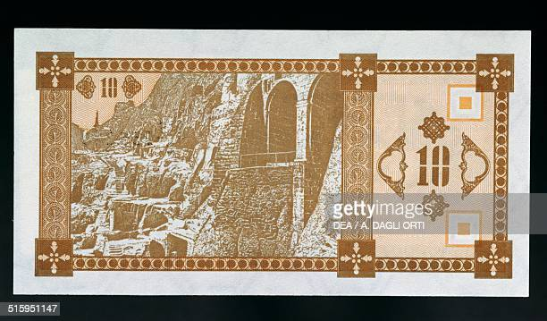 10 kuponi laris banknote reverse Vardzia cave monastery Georgia 20th century