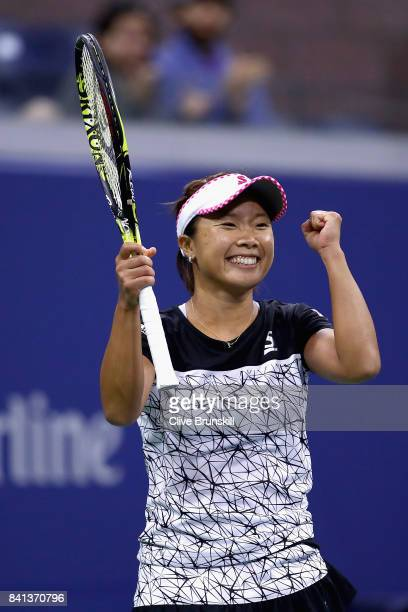 Kurumi Nara of Japan celebrates defeating Svetlana Kuznetsova of Russia during their second round Women's Singles match on Day Four of the 2017 US...