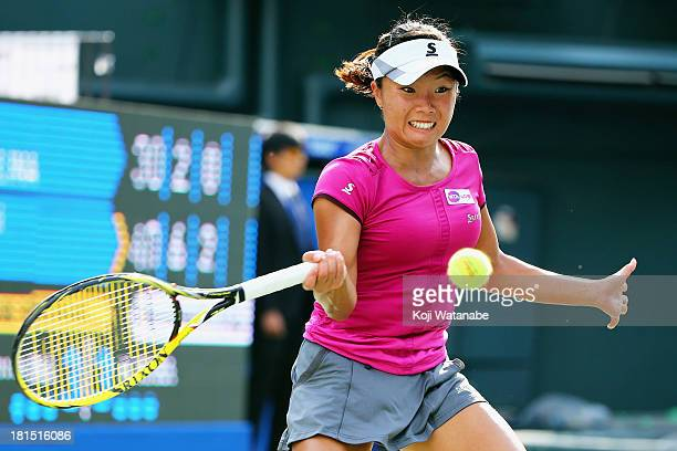 Kurumi Nara of Japan in action during her women's singles first round match against Elina Svitolina of Ukraine during day one of the Toray Pan...
