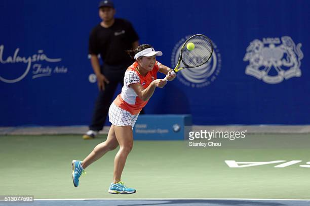 Kurumi Nara of Japan in action during round one of the 2016 BMW Malaysian Open at Kuala Lumpur Golf Country Club on February 29 2016 in Kuala Lumpur...