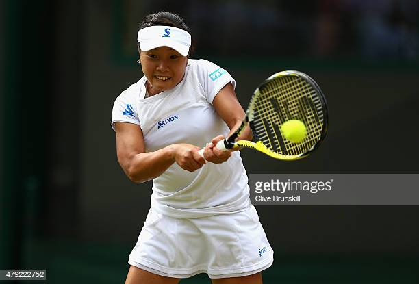 Kurumi Nara of Japan plays a backhand in her Ladies Singles Second Round match against Petra Kvitova of Czech Republic during day four of the...
