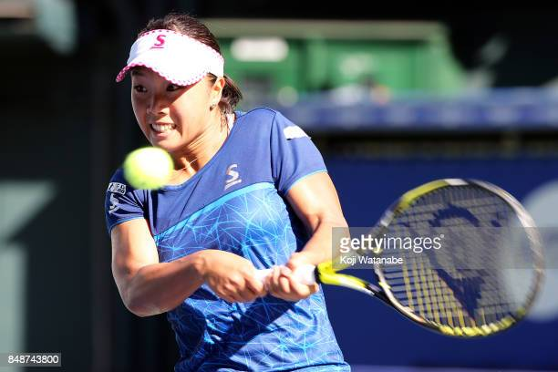 Kurumi Nara of Japan plays a backhand in her match against Yulia Putintseva of Kazakhstan during women's singles match day one of the Toray Pan...