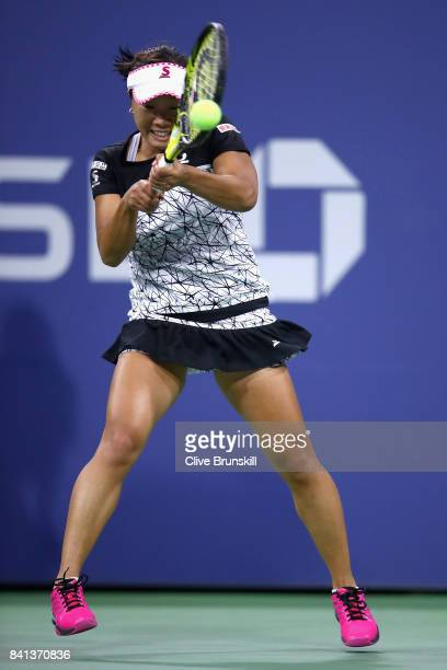 Kurumi Nara of Japan returns a shot to Svetlana Kuznetsova of Russia during their second round Women's Singles match on Day Four of the 2017 US Open...