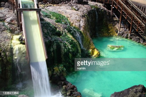 Kusatsu hot spring in Japan : Stock Photo