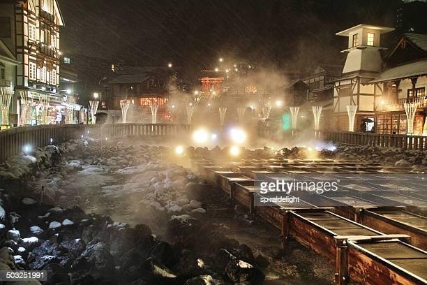 Kusatsu in Snow