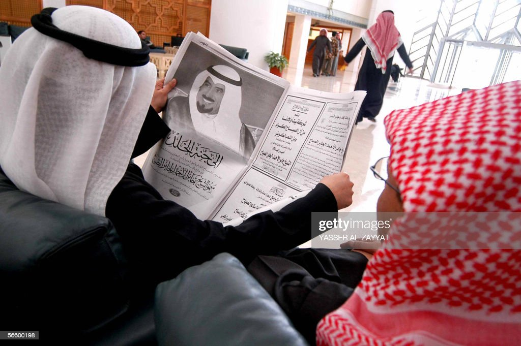 Kuwaiti reporters read local newspapers mourning the death of their late Emir Sheikh Jaber alAhmad alSabah who died yesterday aged 79 after 28 years...